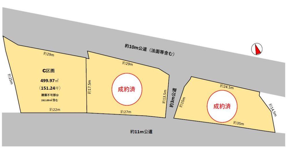 豊田市城見町 売土地(3区画)残り1区画